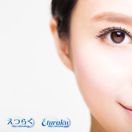 beautyskinday2016-eturaku