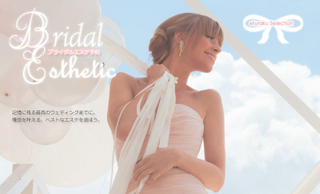 Bridal2015