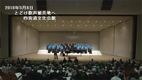 全体合唱2