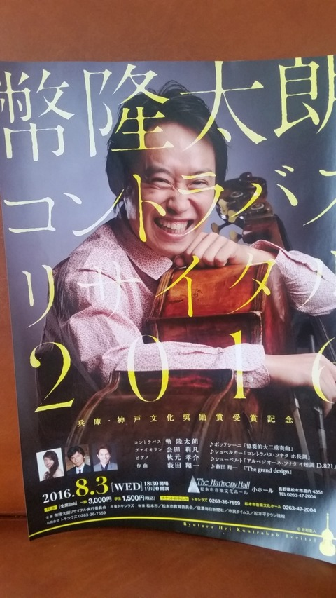 20160730_073116