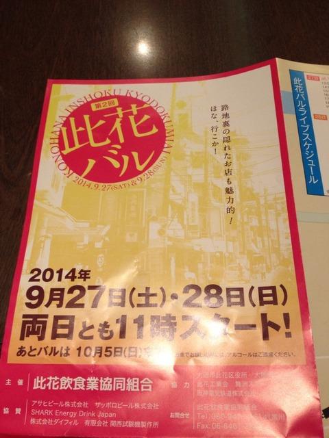 2014-09-27-15-07-09