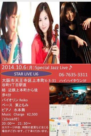 2014-09-02-10-05-46