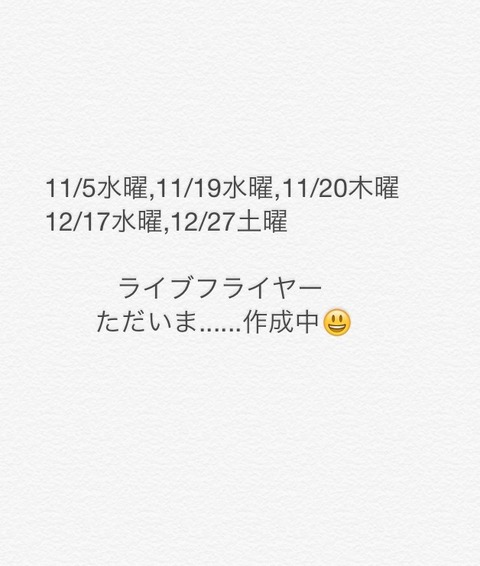 2014-09-27-01-31-21