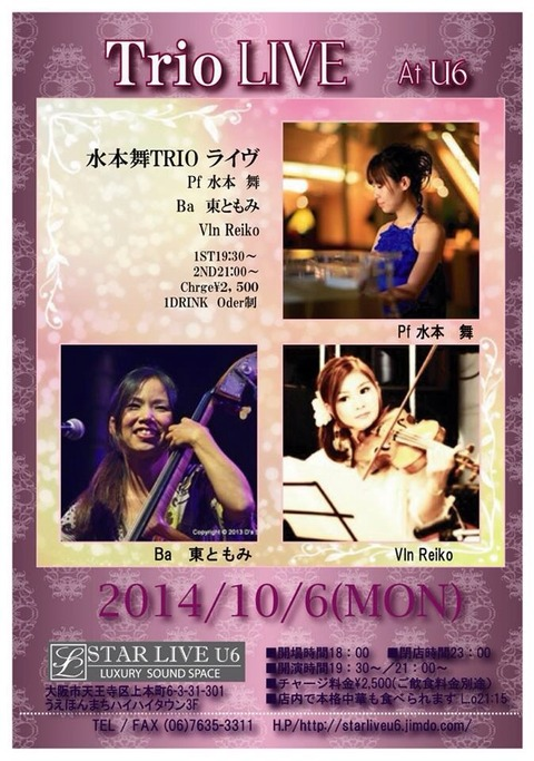 2014-09-19-23-59-47