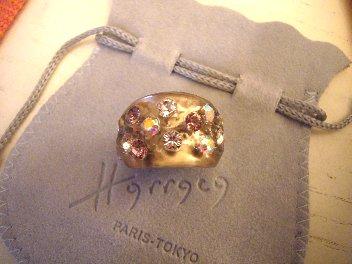 HARRACAの指輪ゲット!