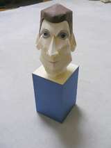 paperman2