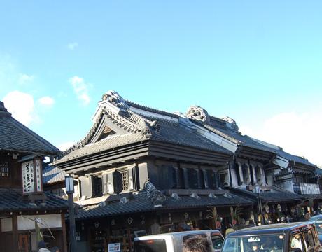 kawagoemachnami