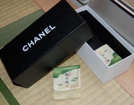 chanelbox