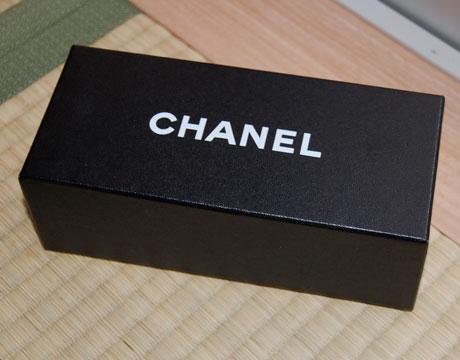 chanelboxnomi