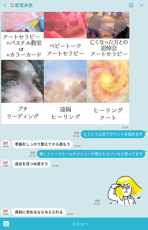 Screenshot_20190905-224225