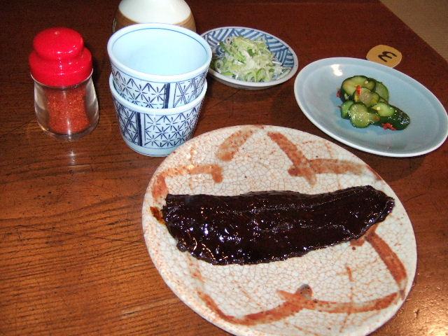 鰊の味噌煮