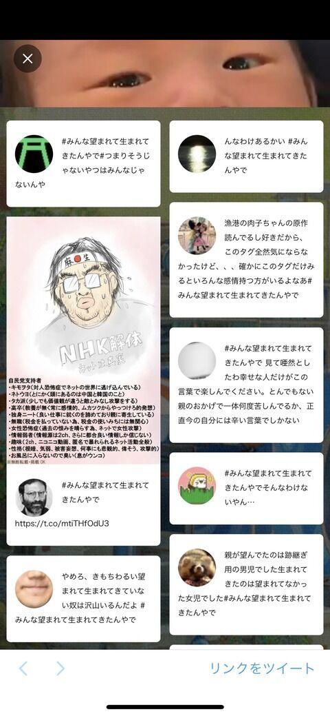 【悲報】明石家さんまの映画『漁港の肉子ちゃん』の宣伝に毒親と虐待被害者が発狂しtwitter炎上wwwwwwwwww