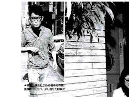 今井絵理子議員の不倫相手・橋本健氏の現在wwwww