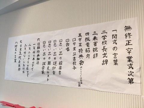 SKE48松村香織「最後は並木さんにリアルにプローポーズされるかと思ってしまい『おおおっ』ってしてるリアルな顔」
