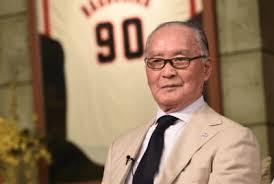 長嶋茂雄(81)の肉体wwww