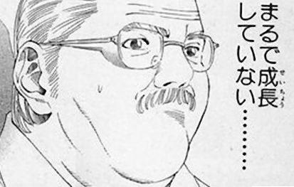 【悲報】マスコミさん、またやらかす…不適切取材で記者2人処分