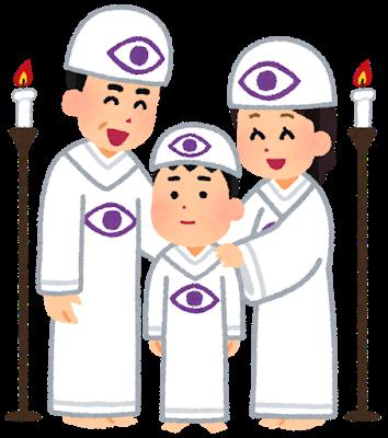 【嵐】松潤が交際中の井上真央と同じ宗教の信者になっていた