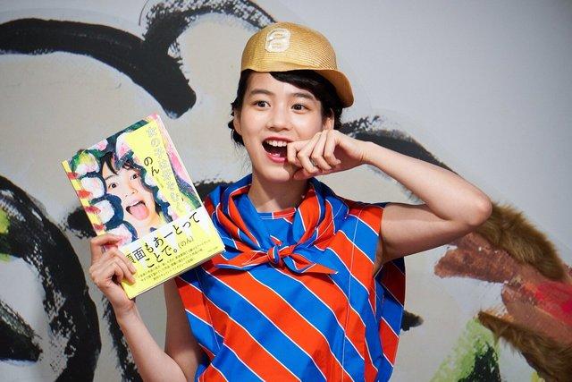 のん(本名・能年玲奈)さん、ファンとお茶会中(参加費1,148円)
