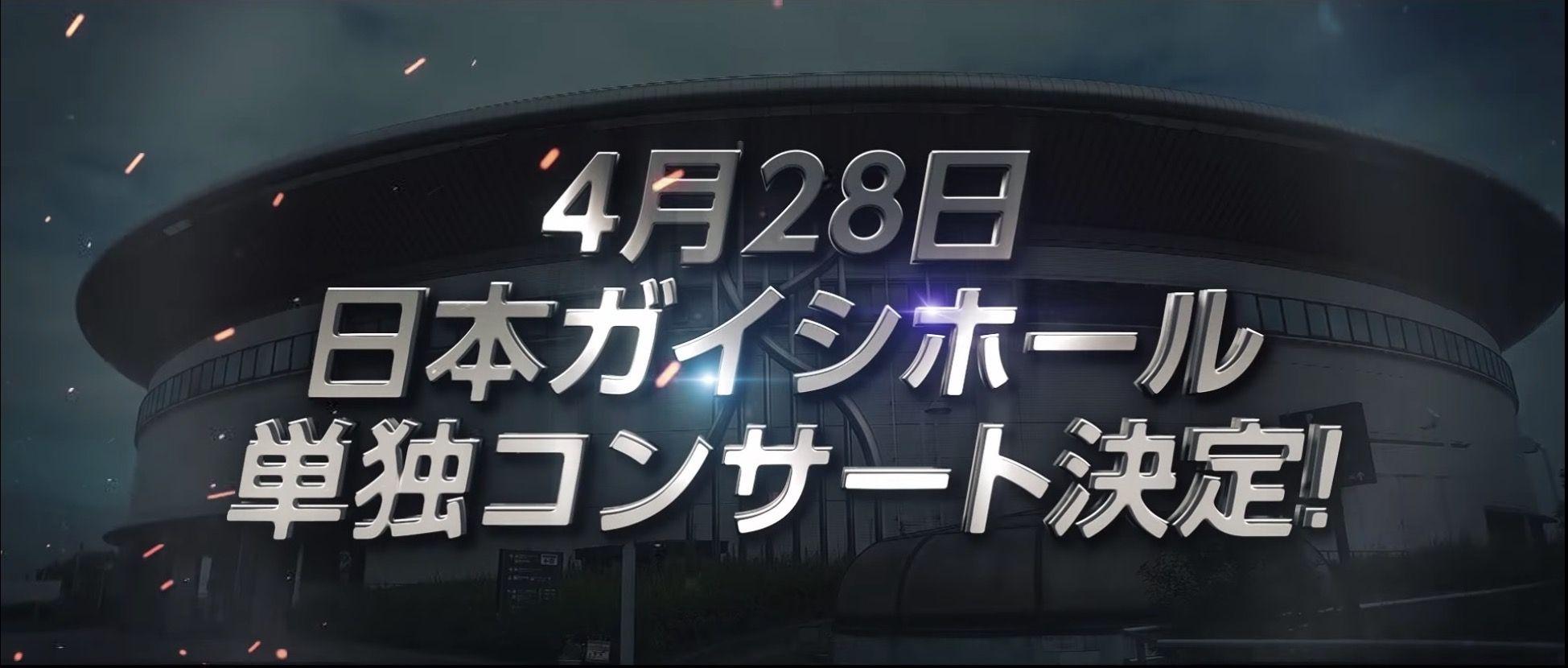 SKE48、4月28日に日本ガイシホールで単独コンサート開催決定!