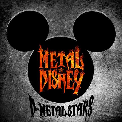 アルバム『METAL★DISNEY』発売決定、マイク・ヴェセーラ、ルディ・サーゾ、デーモン閣下、ジェフ・ワトソンら参加
