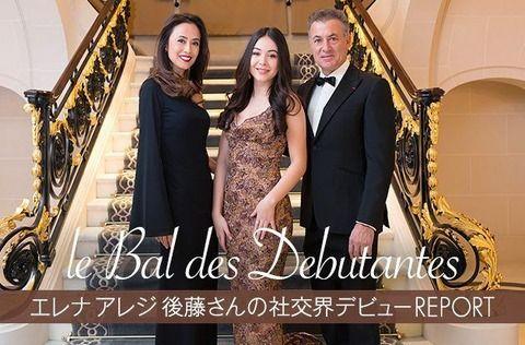 【ゴクミ】後藤久美子の娘、日本の芸能界デビューの理由がコチラwwwww