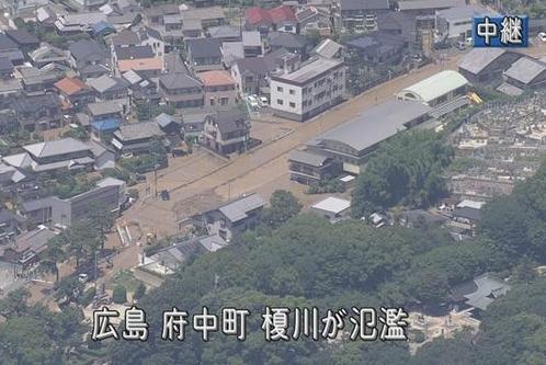 【速報】広島・榎川が氾濫!! 街中に水が溢れ大変なことに…(※画像あり)