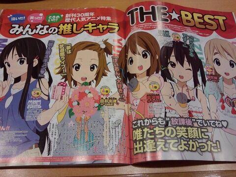 【画像】けいおん!全盛期のアニメ雑誌人気投票が独占状態でワロタwwwwwwwwwwwwwwwwwwwwww