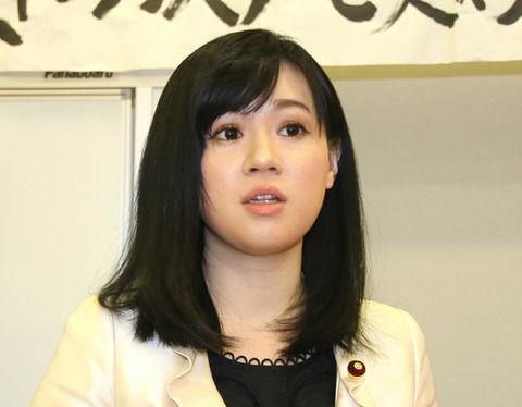 【罵詈雑言】上西小百合氏「邪魔だったのは阿川佐和子さん。老害」ってよwwwwwww