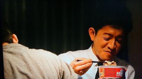 【放送事故】キムタク、まさかのカップ麺でやらかすシーンはこちらwwwwwww