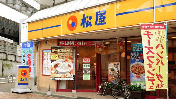 【朗報】松屋さん、ついに丼物だけで1週間ローテが組めるようになってしまう!!!(画像あり)