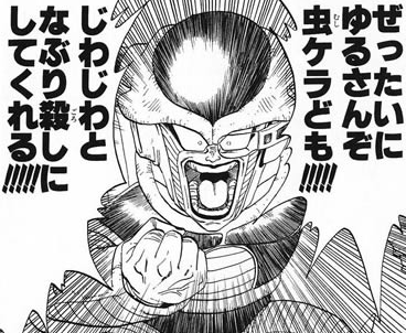 【悲報】堀江貴文氏、Twitterでキレる(※画像あり)