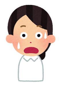 吉岡里帆ちゃんの最新ドエチ水着グラビアキタ━━━━(゚∀゚)━━━━!!【画像あり】