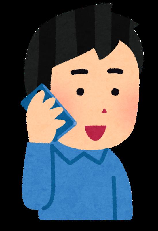 【画像】有識者「ahamoが2000円台とは何だったのか。6000円以上請求された」