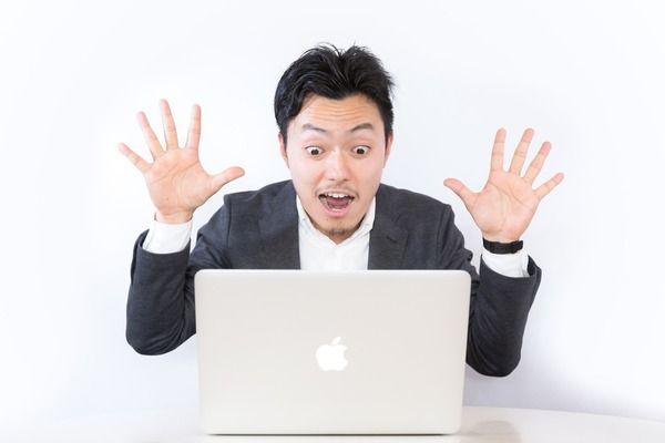 """【ショック!!】25年くらい気付かなかった""""コレ""""www"""