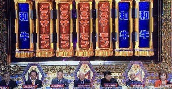 """【ラジオ】和牛 M―1打ち上げの""""異変""""明かす「例年より落ち込んでいる人が多かった」"""