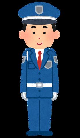 ワイ警備員の今月の給料wwwww