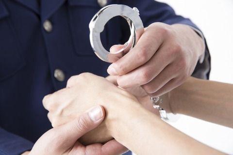 【緊急逮捕】大麻所持疑いで逮捕された女子アナがコチラ・・・・・・