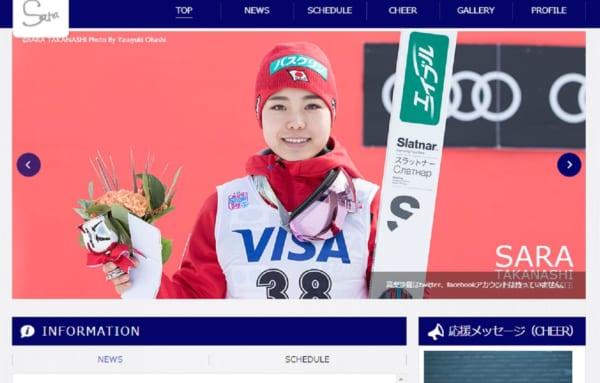 スキージャンプ・高梨沙羅が銅メダル獲得! 先輩・伊藤有希の「抱きしめ祝福」に賞賛の声