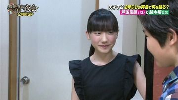 【悲報】鈴木福くん、2年ぶりに芦田愛菜さんと再会した結果wwwww