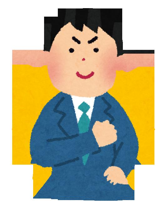 【うーん】日本にはなぜ『挑戦する人をバカにする風潮』があるのか・・・