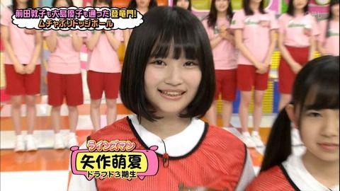【AKB48】矢作萌夏って正面から見るとなんか森下悠里みたいだな