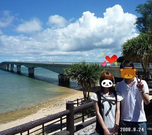 ダーリンと姫 in 沖縄