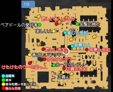 omocha2-map-v2