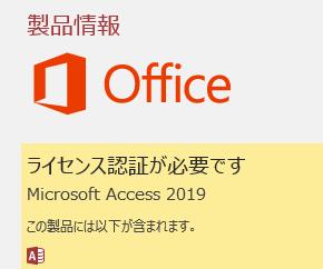 スクリーンショット 2019-04-18 23.24.34