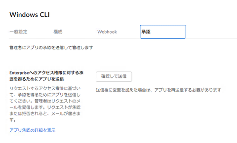 18-API設定
