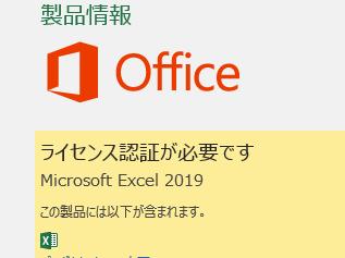 スクリーンショット 2019-04-18 23.15.49