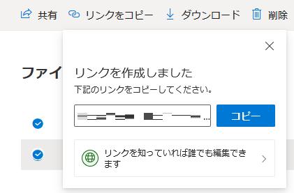 31-共有設定画面(PWなし)