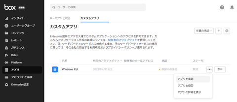 21-API設定