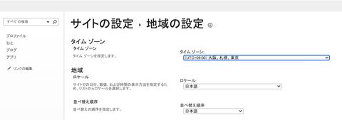 04-変更手順