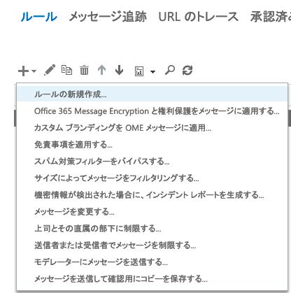 02-設定画面